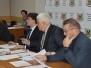 Заседание комитета по градостроительству и имущественным отношениям 14.12.16