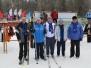 Лыжный Мемориал им. Б.Г. Музрукова