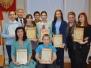 Церемония награждения победителей конкурса им. И.Ф. Камской