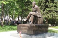 Sakharov8