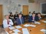 Заседание комитета по социальным вопросам 16.01.17