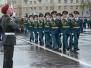 70-летие 94-й ордена Красной Звезды и ордена Жукова дивизии национальной гвардии Российской Федерации