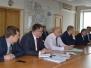 Встреча представителей нижегородского правительства с предпринимателями Сарова