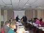 Встреча с активом профсоюза РФЯЦ‑ВНИИЭФ: «Итоги 2016 года и планы на 2017 год»