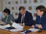 Заседание совместного комитета Городской Думы 08.12.2016