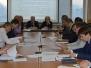 Заседание планово-бюджетного комитета Городской Думы 12.12.16