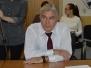 Заседание планово-бюджетного комитета Городской Думы 05.12.2016