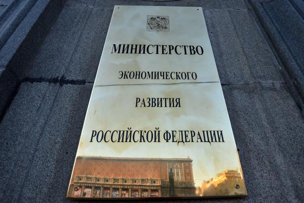 Губернатор согласовал документы на создание территории опережающего социально-экономического развития в Сарове