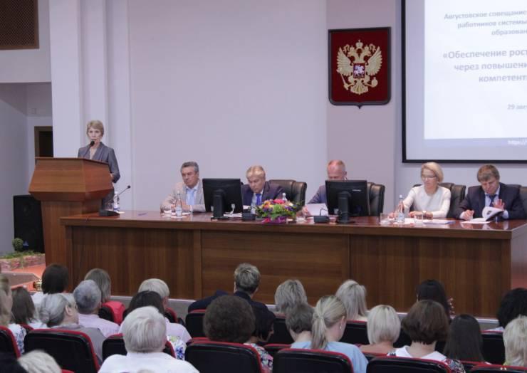 Министр образования Нижегородской области Сергей Наумов: «Если Саров снизит уровень образования, то это отразится на всей стране»