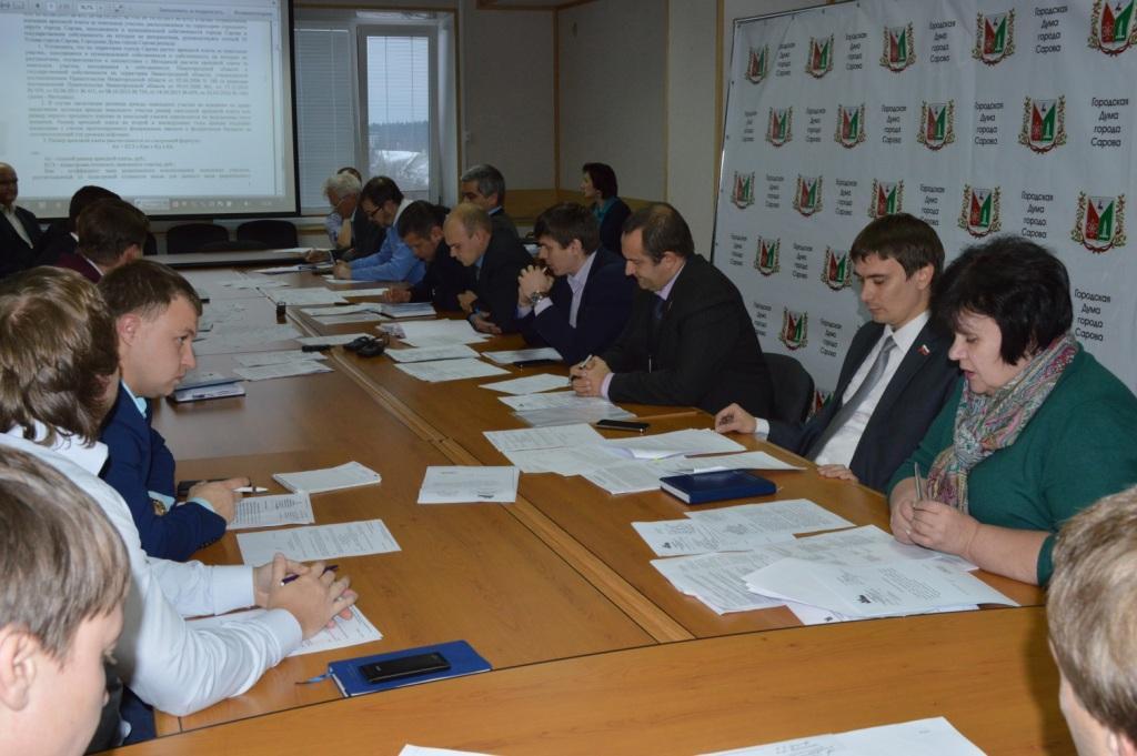 Комитет по градостроительству и имущественным отношениям: об аренде и внешней рекламе