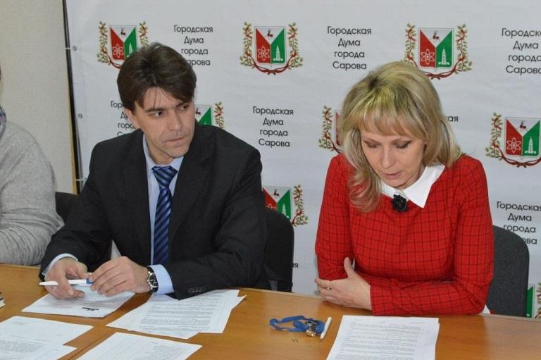 Совместный комитет Городской Думы прошел в минувший вторник 22 ноября