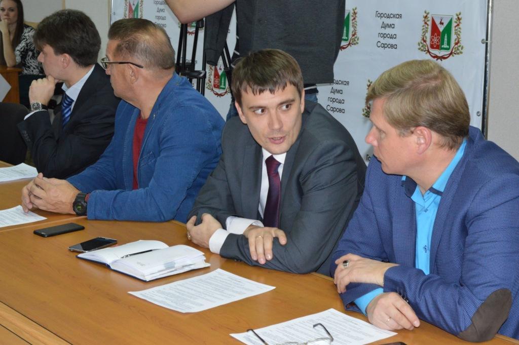 Новые «полномочия» официального сайта гордумы Сарова. Итоги совместного комитета