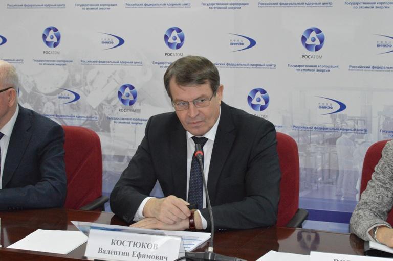 Руководство Российского Федерального Ядерного Центра – об итогах уходящего года