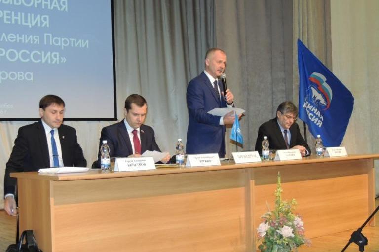 Сергей Жижин избран секретарем местного отделения партии «Единая Россия»