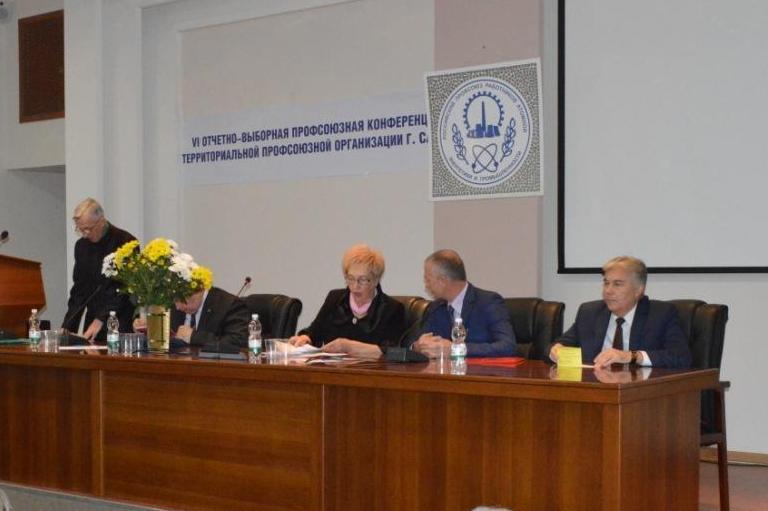Переизбран руководитель городской профсоюзной организации