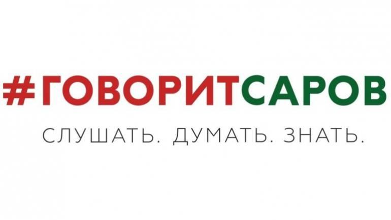 Продолжается проект «Депутат в прямом эфире»