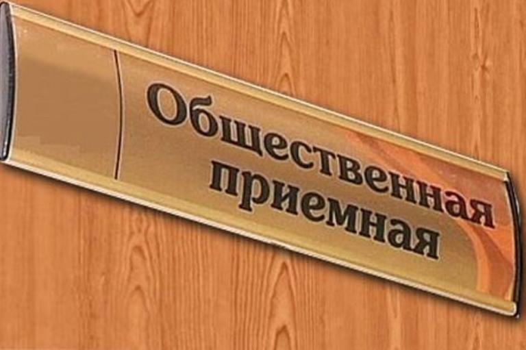 На личный прием – к депутату областного заксобрания