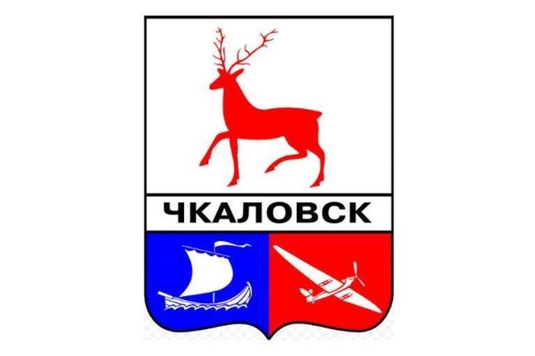 Заседание в Чкаловске