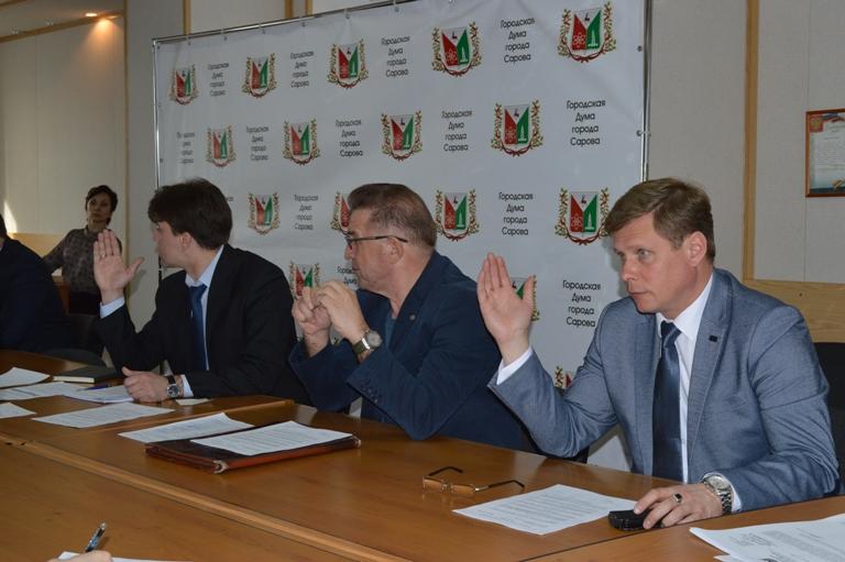 Совместное заседание комитетов