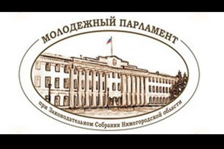 Александр Тихонов за молодежный парламент