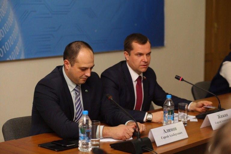 Сергей Жижин выступил с докладом на форуме информационных технологий