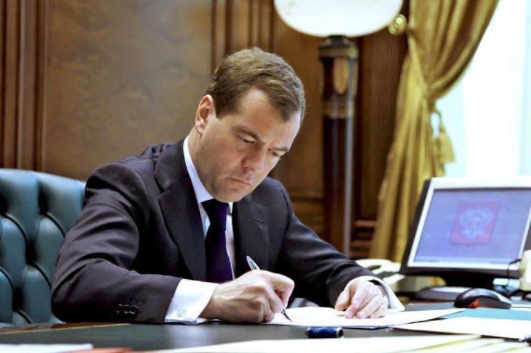 Постановление о создании ТОСЭР «Саров» подписано