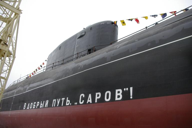 Подводная лодка «Саров» празднует десятилетие