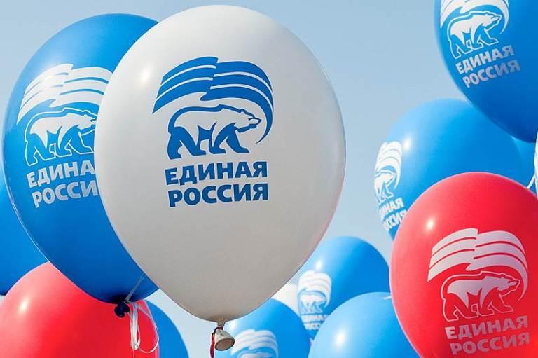 Общественная приемная партии «Единая Россия» работает