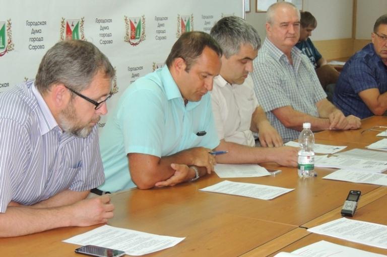 Заседание комитета по градостроительтсву и имущественным отношениям