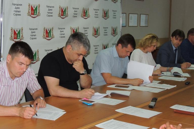 Заседание комитета по градостроительству и имущественным отношениям