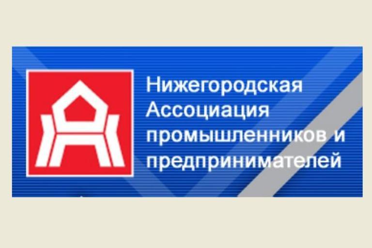 О ТОСЭР «Саров» узнают нижегородские предприятия