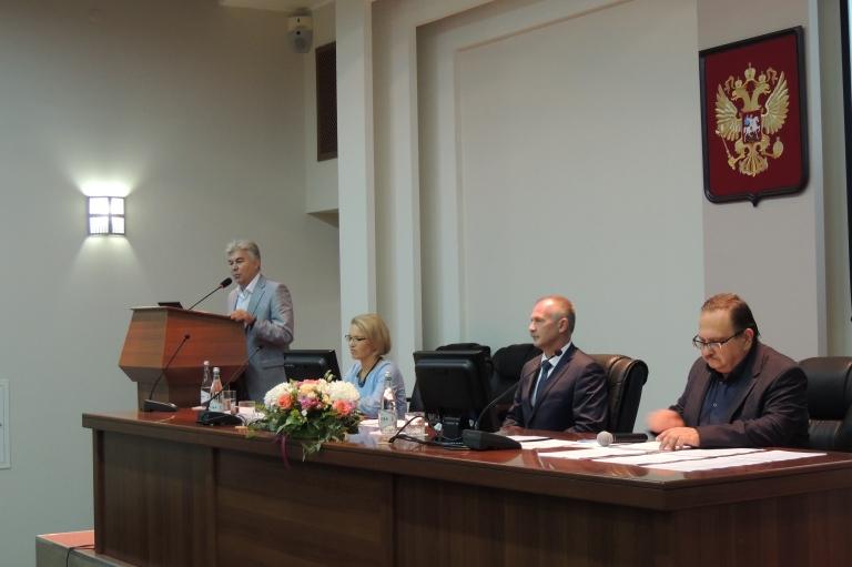 Педагогическая конференция перед началом учебного года