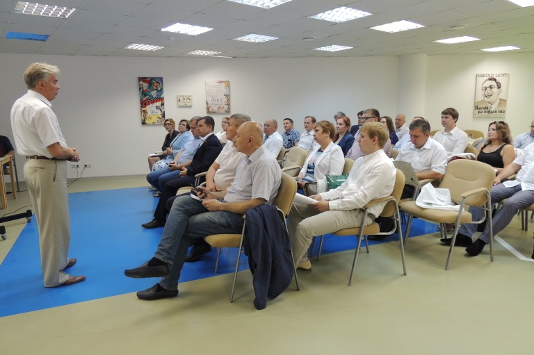Александр Тихонов и Сергей Жижин приняли участие в конференции в Технопарке
