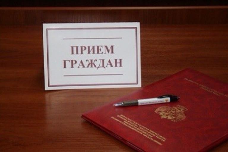Личный прием граждан и.о. замгубернатора