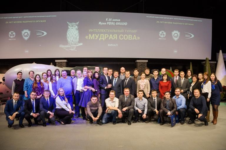 Сергей Жижин поздравил участников и победителей интеллектуальной игры «Мудрая сова»