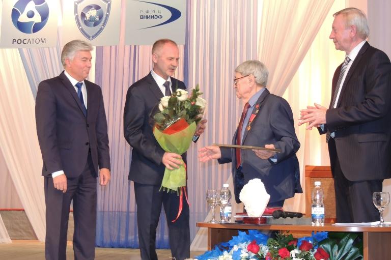 Поздравление с юбилеем Юрия Трутнева