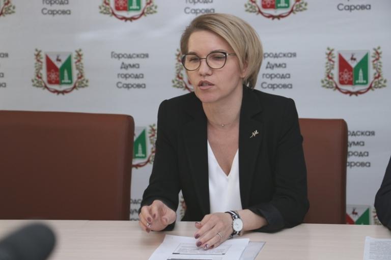Наталия Володько — о концепции развития образования в городе
