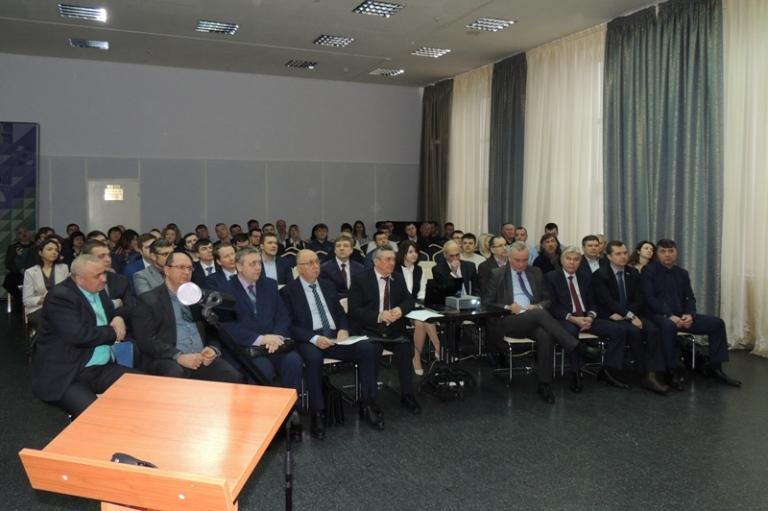 Конференция поставщиков