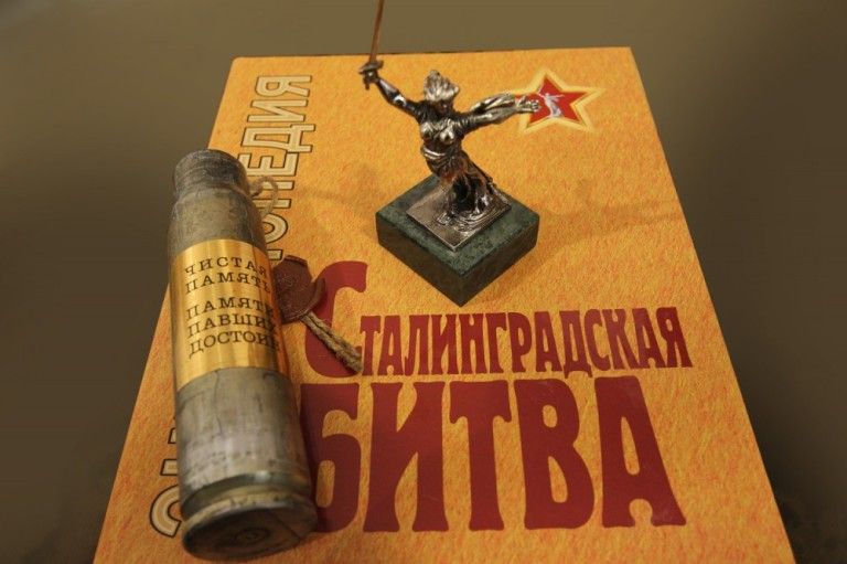 2 февраля. Победа в Сталинградской битве