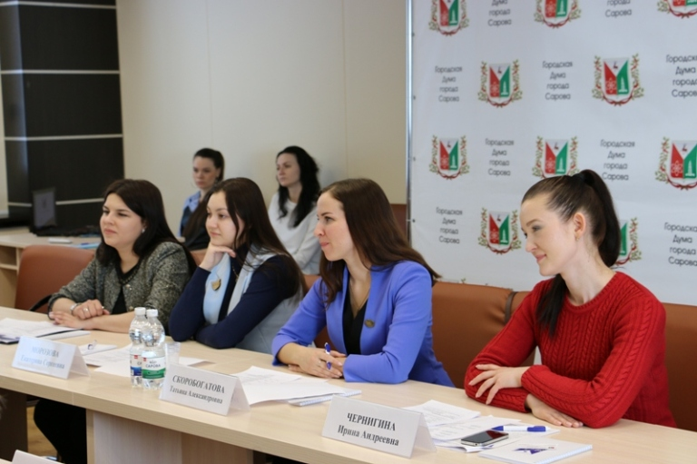 Молодые парламентарии в Сарове