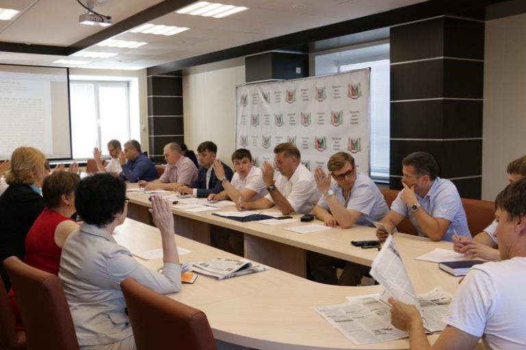 Комитет по градостроительству и имущественным отношениям