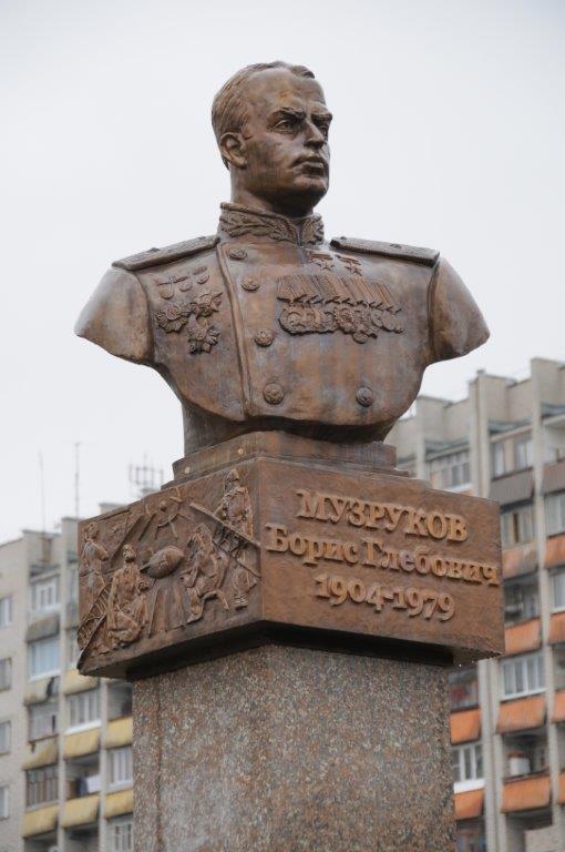 Скульптурный памятник Борису Глебовичу Музрукову