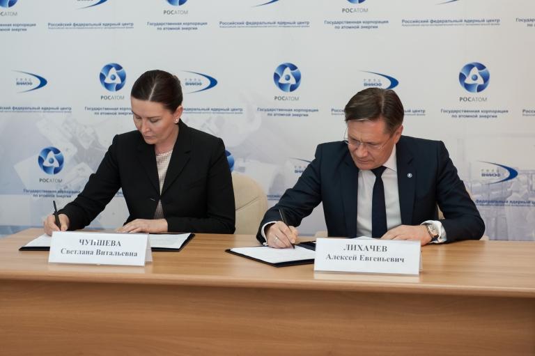 Соглашение о сотрудничестве госкорпорации «Росатом» и «Агентства стратегических инициатив»