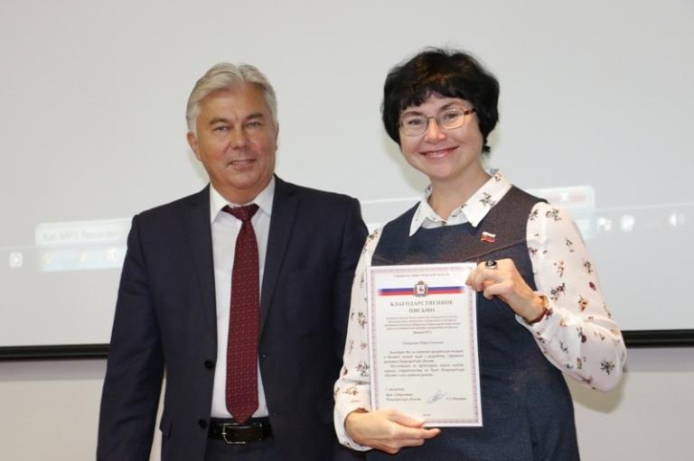 Вручены благодарственные письма губернатора Глеба Никитина