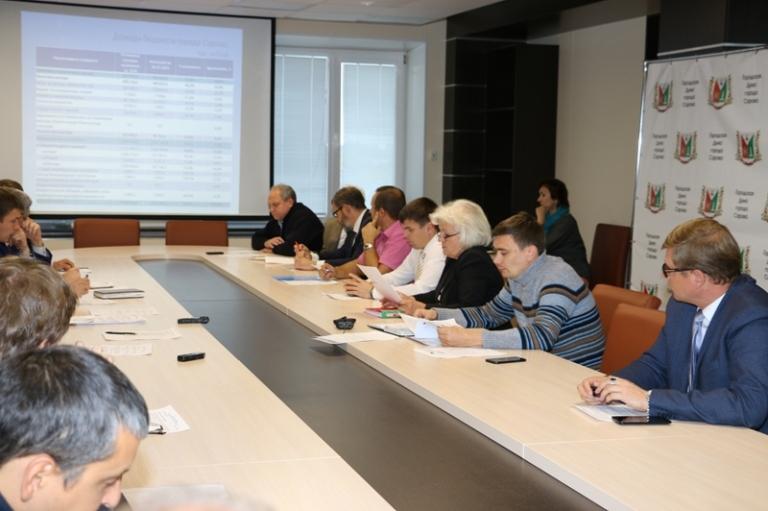 Обсуждение городского бюджета