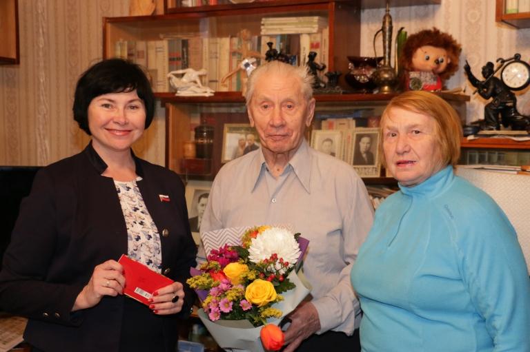 95-летний юбилей
