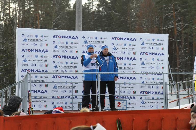 Всероссийский зимний спортивный праздник
