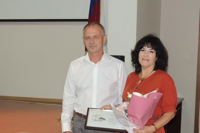 Ирине Старостиной вручена награда