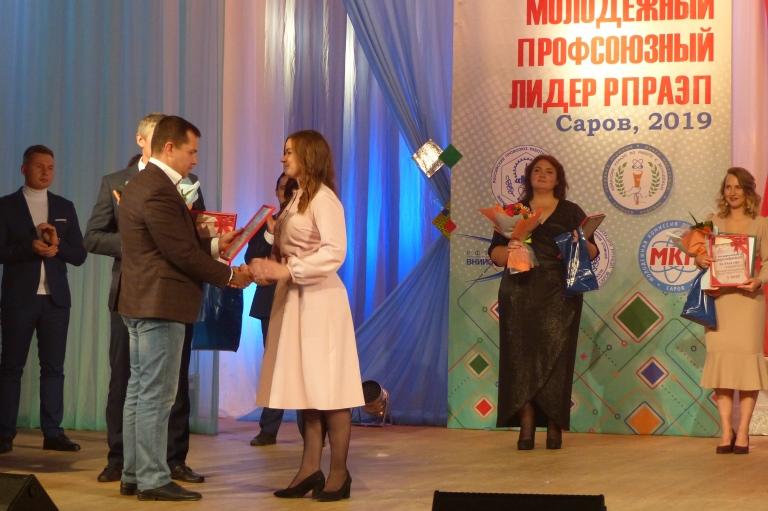 Сергей Жижин: «Народным лидером» быть почетно!»