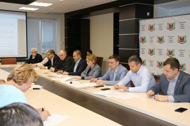 На заседании планово-бюджетного комитета рассмотрели изменения бюджета
